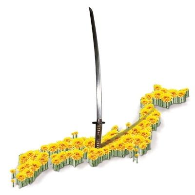 국화와 칼.jpg