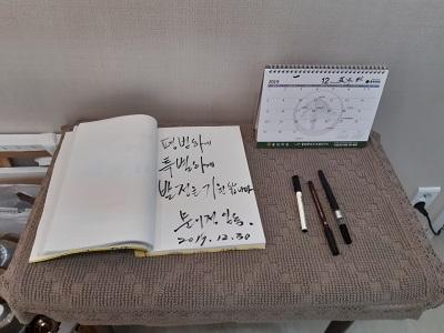갤러리-준규샘사인.jpg