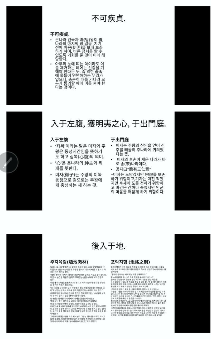 KakaoTalk_20200201_103403830.jpg
