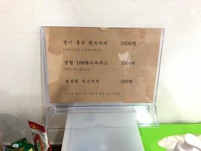 KakaoTalk_20200812_191702051.jpg
